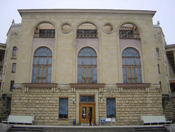 Санаторий им. С. Орджоникидзе Кисловодск