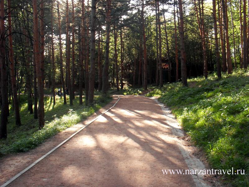 Дорожки Курортного парка Кисловодска.
