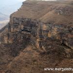 Бермамытское плато